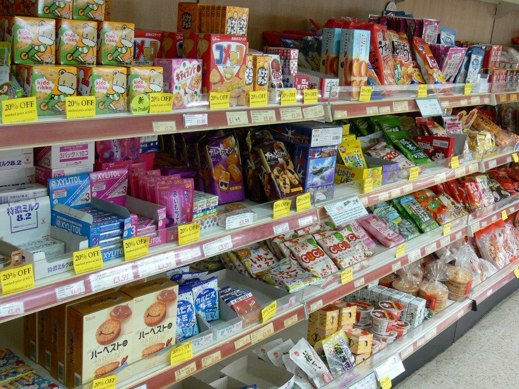 cleavers supermarket london