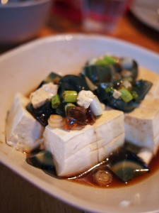 Tofu with century eggs
